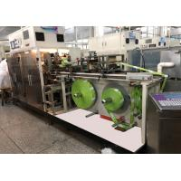 Buy cheap Automatic Wet Wipes Packing Machine 50bags/min speed L5.5M * W1.5M *H2.0M Size product