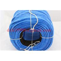 Buy cheap composite rope &Deenyma Rope product