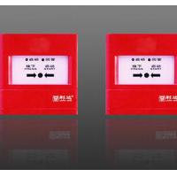 China LD2002EN Embedded MCU Fire Hydrant Button Addressable With Surface Mount on sale