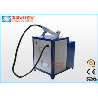 Buy cheap 500 Watt Handheld Laser Cleaner Machine For Semiconductor Wafers Cleaning product