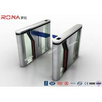 Buy cheap Drop Arm Electronic Barrier Gates Two Door / Way Assemble Access Control from wholesalers