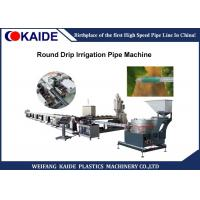 Buy cheap Round Drip Irrigation Pipe Making Machine Speed 80m/min ISO Approved product
