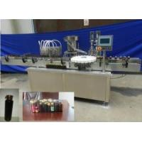Buy cheap Automatic Vial Filling and Capping Machine (ZHGX-100) product