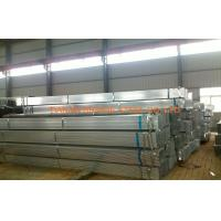 Buy cheap DIN1626 / BS1387 Welded Pre Galvanized Steel Pipe For Shipbuilding , Bridging product