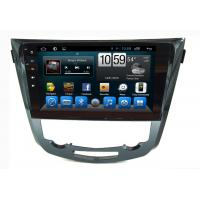Buy cheap A9 Quad Core Car Multimedia Navigation System For Nissan X - Trail With Radio DVD product