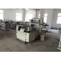 Buy cheap Disposable Plastic Sleeve Making Machine With High Speed Full Automatic 8.5KW product