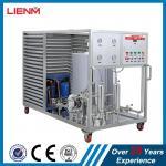Buy cheap 200L 300L 500L Perfume Processing Line Perfume Freezing Machinery Perfume Freezing Tank product