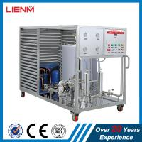 Buy cheap Perfume Freezing Making Machine Price, Perfume Manufacturing Filtration Machine from wholesalers