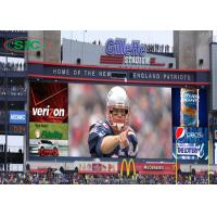 Buy cheap Outdoor Large Stadium LED Display Screen to Live Broadcast Match P6 LED Screen from wholesalers