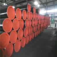 Buy cheap Continuously Cast Iron Casing And Tubing 100-70-02 Pearlitic Ductile Iron Hardness product