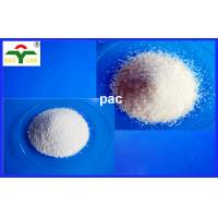 Buy quality customized PAC - LV drilling fluid sodium carboxymethyl cellulose white powder and graininess at wholesale prices