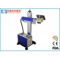 Buy cheap Plastic Bottle / Glass Laser Printing Machine Water Cooling System product