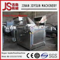 Professional Highly Flexible Nuts Frying System Peanut Roasting Machine