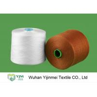 Buy cheap High Tenacity Plastic Cone Bright Virgin Dyed Polyester Yarn Colorful Ring Spun Yarn product