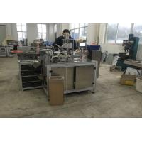 Buy cheap Disposable Mask Ear Loop Welding Machine Nonwoven Face For Solid Face Mask product