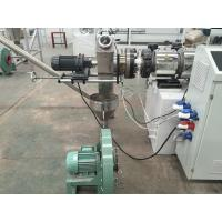 Buy cheap Double Screw Extuder Plastic Recycling Pellet Machine For Rigid PVC Pipe Profiles product