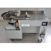 Buy cheap special-shaped cable tie machine WPM-80-150-S from wholesalers