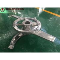 Buy cheap Good Mixing Effect Plastic Machine Parts High Speed Plastic Mixer Blade product
