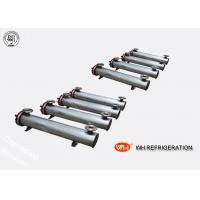Buy cheap Shell And Tube Type Industrial Heat Exchanger For Heating And Cooling 10HP product