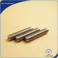 Buy cheap High Tension Stainless Steel Studs , M5 Weld Stud Carbon Steel Material product