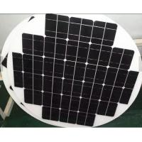 Buy cheap 20W Monocrystalline Round Solar Panels Antireflective Glass For Street Light from wholesalers
