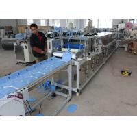 Buy cheap High Speed Surgical Gloves Machine Camber Shape 11KW PLC Procedure Control product