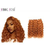 Buy cheap 3 Pcs Blonde Water Wave Hair Extensions With Double Drawn Strong Machine Weft product