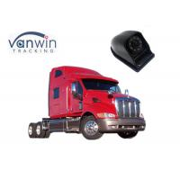 Buy cheap Waterproof Vehicle Hidden Camera  360 Degree All Round Rear View For Bus product