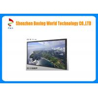 Buy cheap 86 Inch TFT LCD Screen Resolution 3840*2160p LVDS Interface For TV Monitor product