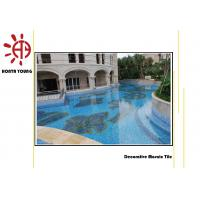 China HTY - TC 300 300*300 Iridescent Blue Pebble Glass Tile Mosaic for Swimming Pool Tile on sale