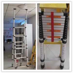 Buy cheap Step Footplate ladder,Aluminium Telescopic ladder product