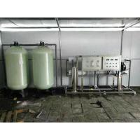 Buy cheap epoxy resin PE liner FRP filtration tank for water softener,RO system  water  treatment filter purifier reverse osmosis product