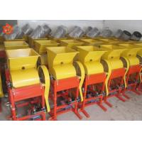 Buy cheap Commercial Nut Cracker Machine 300 - 500kg/H Groundnut Separator Machine product