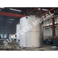 Titanium Gr.2 Chemical Storage Tank  for Paper and Pulping