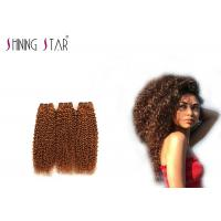 Buy cheap Brazilian Brown 30 Kinky Curly Hair Weave For Black Woman Double Machine Weft product