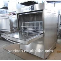 China Commercial dishwasher on sale