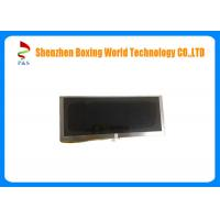 Buy cheap 600 cd/m2 10.3-inch 1280 x 480 P TFT LCD Module, LVDS interface for Automobile product product