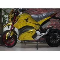 Buy cheap CMM5 Electric Street Motorcycle Hydraulic Reverse Shock Front Suspension from wholesalers