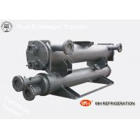 Buy cheap Water Chiller Wastewater Heat Exchanger Shell And Tube Type For Cooling / Heating product
