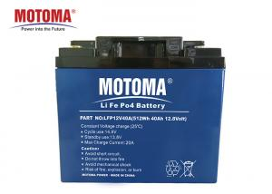 Buy cheap LiFePO4 Lithium Battery For Ups 12V 40Ah durable 4000 Cycle Times product