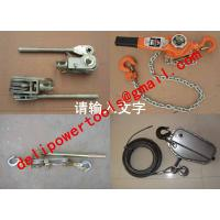 Buy cheap High quality Chain Hoist,3 Ton Manual Hoists/Ratchet Puller low price product