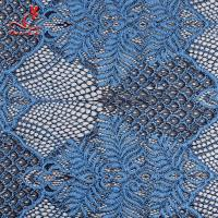 Buy cheap Embroidered Voile Lace Fabric For Wedding Dresses Cricking Color Fastness product