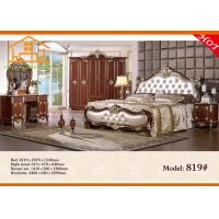 China french antique style new classic buy fancy classic names royal bedroom furniture sets online karachi on sale