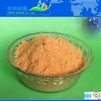 Buy cheap inorganic polymeric coagulant industrial water treatment chemicals product