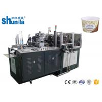 Buy cheap Round Paper Bowl Making Machine With Hot Air Sealing System product