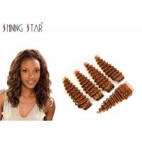 Buy cheap #30 Color Deep Wave Indian Hair Bundles With Lace Closure Non Bad Smell product