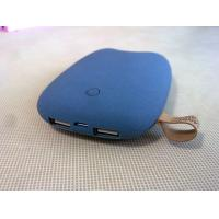 Buy cheap Newest Mobile Power Bank/ Phone Charger/ Power Supply product
