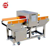 Buy cheap AMD-01-F All - Metal Detector Machine ( Dedicated To Aluminum Foil Wrapper Products ) product