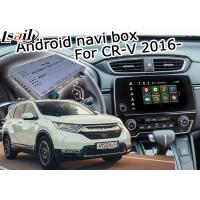 Buy cheap Mirror link 1.6 GHz Quad core Android navigation box interface for 16 honda from wholesalers