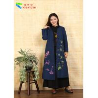 Buy cheap Costume Tangsuit Chinese Style Winter Coats product
